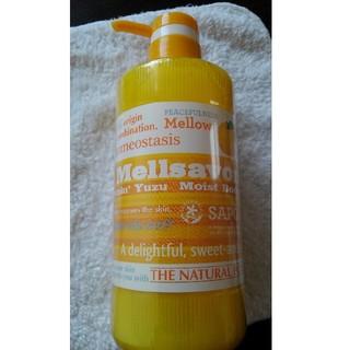 メルサボン(Mellsavon)の【新品・未使用】メルサボン ボディーソープ 柚子(ボディソープ/石鹸)