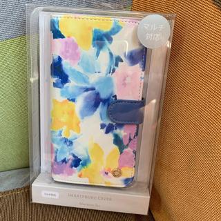 アフタヌーンティー(AfternoonTea)の新品♡アフタヌーンティーiphoneケース マルチ 手帳型 ブルー 花柄(モバイルケース/カバー)