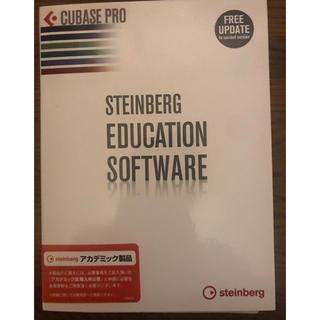 CUBASE PRO アカデミック版(DAWソフトウェア)