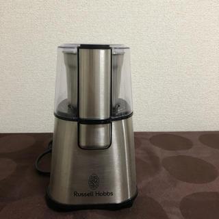 ラッセル ホブス 電動 コーヒーミル (電動式コーヒーミル)