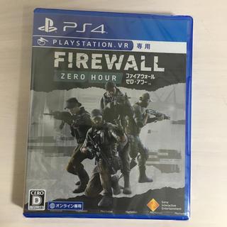 プレイステーションヴィーアール(PlayStation VR)の新品未開封 24時間以内発送 Firewall Zero Hour (家庭用ゲームソフト)