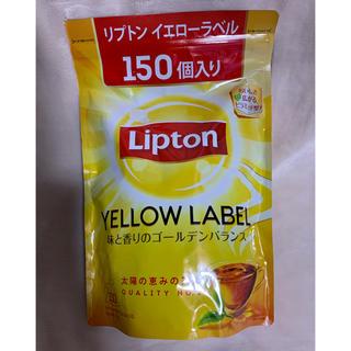 コストコ(コストコ)の紅茶150P リプトン イエローラベル(茶)