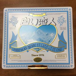 イシヤセイカ(石屋製菓)の白い恋人空き缶(その他)