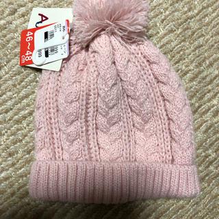 ニシマツヤ(西松屋)のニット帽(ニット帽/ビーニー)