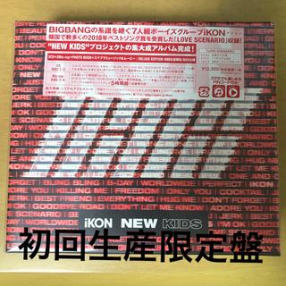 アイコン(iKON)のiKON NEW KIDS 初回生産限定盤 2CD+2Blu-ray(ミュージック)