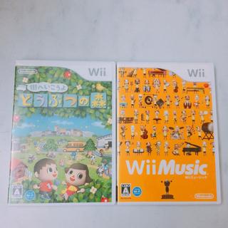 ニンテンドウ(任天堂)のwiiソフト2点セット(街へ行こうよどうぶつの森、wiimusic)(家庭用ゲームソフト)