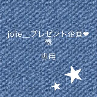 【専用出品】サンキューカード 60枚セット(カード/レター/ラッピング)