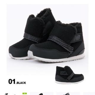 3ac4e5c2eb1e0 ニューバランス スノーブーツ 子供 ブーツの通販 3点 | New Balanceの ...