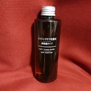 ムジルシリョウヒン(MUJI (無印良品))の無印良品 エイジングケア 化粧水 高保湿 タイプ(化粧水 / ローション)