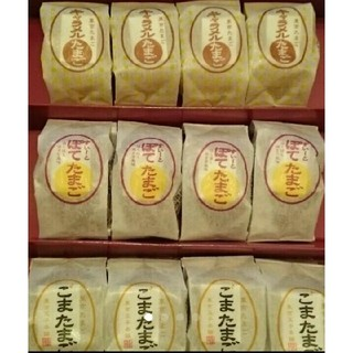 ★東京土産 大人気★銀座たまや ごまたまご&ぽてたまご&キャラメルたまご セット(菓子/デザート)