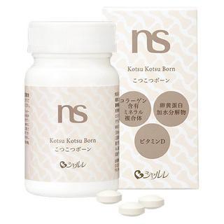 シャルレ(シャルレ)の新品未開封 CHARLE シャルレ こつこつボーン 健康食品 NS251(コラーゲン)