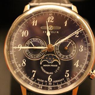 ツェッペリン(ZEPPELIN)の新品 ツェッペリン  LZ129  Hindenburg 7036-3(腕時計(アナログ))