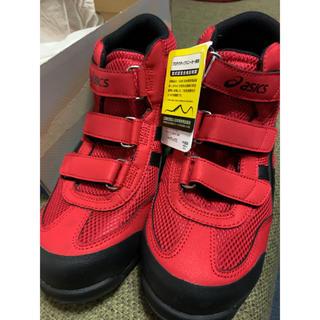 アシックス(asics)のasics 安全靴 ワーキングシューズ 新品 赤 ハイカット 22.5(スニーカー)