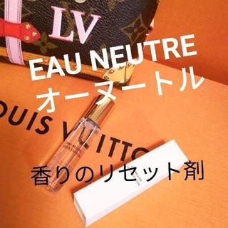 ルイヴィトン(LOUIS VUITTON)のLOUIS VUITTON★希少 EAU NEUTRE〈オーヌートル〉(その他)