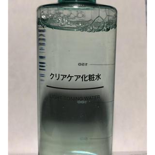 ムジルシリョウヒン(MUJI (無印良品))の無印良品 クリアケア化粧水(化粧水 / ローション)