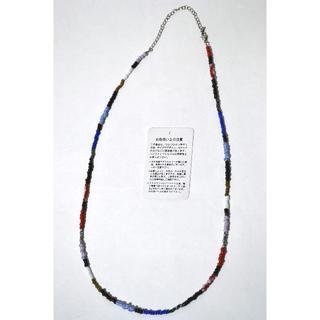 レイジブルー(RAGEBLUE)のレイジブルー ビーズネックレス ロングネックレス フリーサイズ マルチカラー(ネックレス)