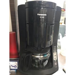パナソニック(Panasonic)のパナソニック コーヒーメーカー  NC-A56 Panasonic(コーヒーメーカー)