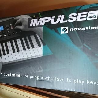 【新品未使用】novation IMPULSE 49 MIDI キーボード(MIDIコントローラー)