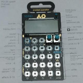 【値引き】teenage engineering PO-35 speak(その他)