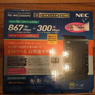 エヌイーシー(NEC)の新品!NEC無線ルーター PA-WG1200HP2  wifi(PC周辺機器)