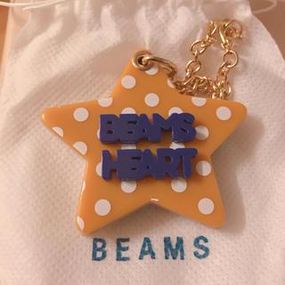 ビームス(BEAMS)のBEAMS HEART ミラー付き キーホルダー(キーホルダー)