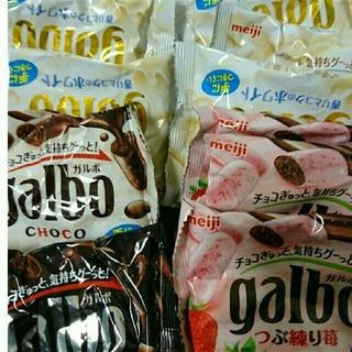 お試し用 ガルボ5個セット(菓子/デザート)