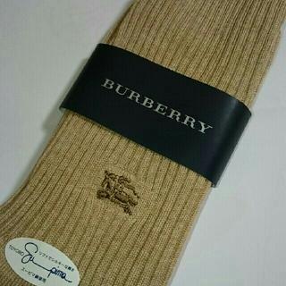 バーバリー(BURBERRY)の新品BURBERRYバーバリー紳士靴下25~27㌢(その他)