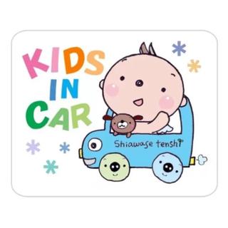 KIDS IN CAR*マグネットステッカー(外出用品)
