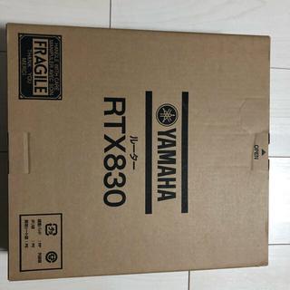 ヤマハ(ヤマハ)のヤマハ YAMAHA RTX830 ギガアクセスVPNルーター 新品未使用2B様(OA機器)