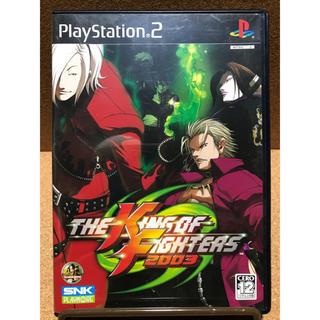 エスエヌケイ(SNK)のPS2 ザ・キング・オブ・ファイターズ2003(家庭用ゲームソフト)
