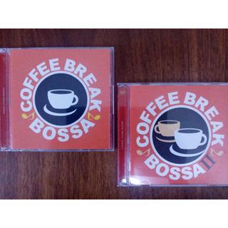 コーヒー・ブレイク・ボッサ CDⅠ&ⅡCOFFEE BREAK BOSSAⅠ&Ⅱ(ワールドミュージック)