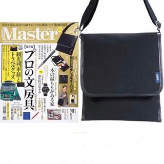 シップス(SHIPS)のMono Masterモノマスター雑誌付録(ファッション)