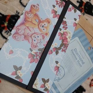 ディズニー(Disney)のおすそ分けファイル☆ディズニー☆紙モノセット(その他)