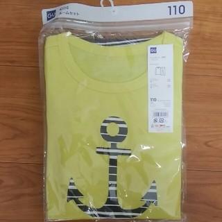 ジーユー(GU)の110 新品☆ gu ルームウェア パジャマ(パジャマ)