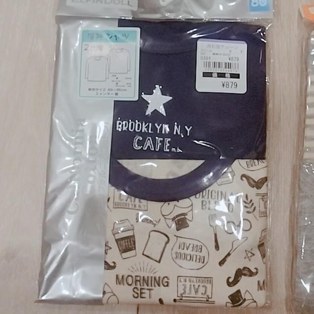 西松屋(ニシマツヤ)のさゆゆ様専用新品🌼長袖シャツ80 キッズ/ベビー/マタニティのベビー服(~85cm)(肌着/下着)の商品写真