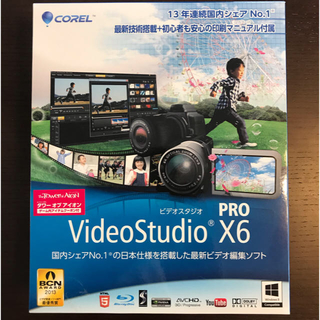 VideoStudio Pro X6 (その他)