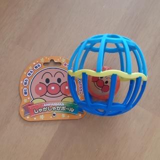 アンパンマン(アンパンマン)の新品未使用 アンパンマンしゃかしゃかボール(ボール)