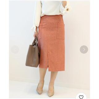 ノーブル(Noble)のノーブル♡春スカート(ひざ丈スカート)