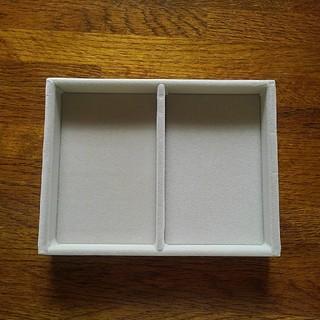ムジルシリョウヒン(MUJI (無印良品))の無印良品 アクリルケース用・ベロア内箱(小物入れ)