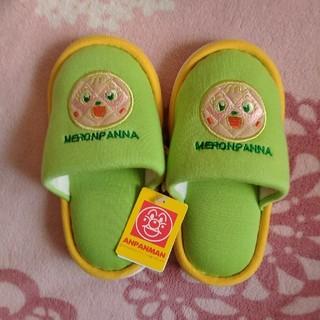 アンパンマン(アンパンマン)の未使用キッズスリッパ☆16センチ(スリッパ)
