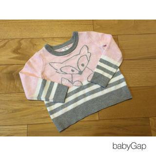 801957805edba ベビーギャップ(babyGAP)のbabyGap*薄手ニット スプリングカラー(ニット セーター