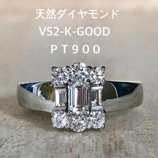 『虹の架け橋様専用です』天然ダイヤ 0.286-VS2-K-G(リング(指輪))