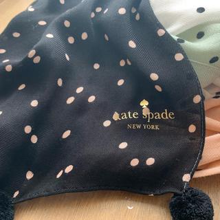 ケイトスペードニューヨーク(kate spade new york)のKate Spade New York ドットストール(ストール/パシュミナ)