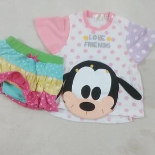 ディズニー(Disney)のプルートとグーフィー変身Tシャツとフリフリパンツ(その他)