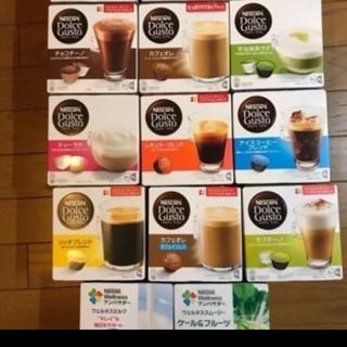 ネスレ(Nestle)のドルチェグスト・ウィルネス カプセル半額以下  5箱セット まとめ買い(コーヒー)