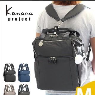 カナナプロジェクト(Kanana project)のカナナプロジェクト リュック バッグ 54792(01) ブラック(リュック/バックパック)