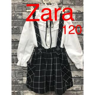 ザラ(ZARA)のZara サスペンダースカート (スカート)