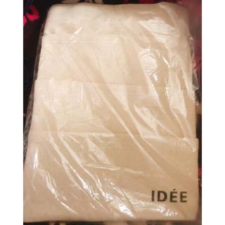 イデー(IDEE)のORBIS×イデー コラボ クローゼットポケット(小物入れ)