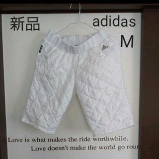 アディダス(adidas)の新品 adidas climaproof キルティング ハーフパンツ M(ハーフパンツ)