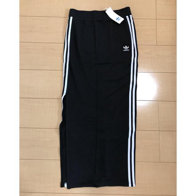 adidas(アディダス)のadidasアディダス❤︎新品未使用タグ付❤︎3本ラインロングスカート レディースのスカート(ロングスカート)の商品写真